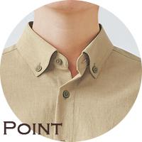 ボタンダウンのシャツ