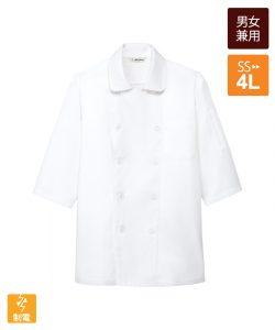 AS7937 コックシャツ