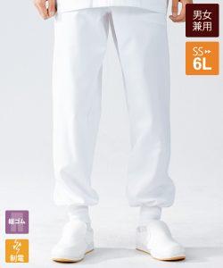 制電交織タッサーパンツ(総ゴム+ヒモ付)[男女兼用][住商モンブラン製品] 7-559