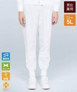 パンツ(裾ネット付)[男女兼用][チトセ製品] AS8521