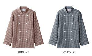 ドラマ「グランメゾン東京」ユニフォーム衣装提供情報