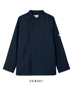 C-5 ネイビー 空調服(TM)コックコート長袖(機器別売)[男女兼用][チトセ製品] KC8716