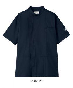 C-5 ネイビー 空調服™コックコート半袖[男女兼用][チトセ製品] KC8717
