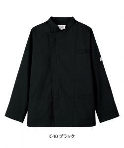C-10 ブラック 空調服(TM)コックコート長袖(機器別売)[男女兼用][チトセ製品] KC8716