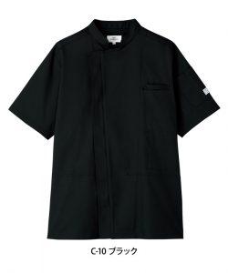 C-10 ブラック 空調服™コックコート半袖[男女兼用][チトセ製品] KC8717
